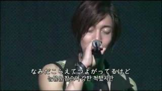 getlinkyoutube.com-ss501 always n 4ever (live)