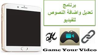getlinkyoutube.com-من افضل برامج تعديل الفيديو واضافة نصوص وبعض الفلاتر للأيفون