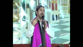 getlinkyoutube.com-Best  Rubyyat Ahmad Ali Hakim ; mehfil e zikr e habib e khuda pir mahal