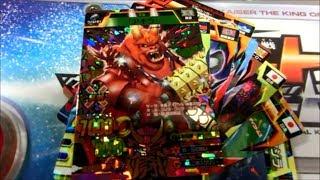 getlinkyoutube.com-グレートアニマルカイザー ビッガーB1弾 実況中継カードを買うPART2:レンコ排出・配列参考用、究極2枚+金1枚入手まで