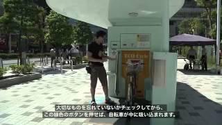getlinkyoutube.com-تكنولوجيا غريبة في اليابان, يستحق المشاهدة