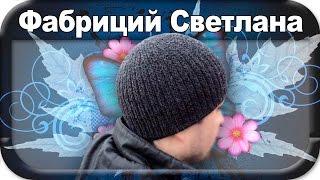 getlinkyoutube.com-☆Мужская теплая шапка, вязание крючком для начинающих, crochet.