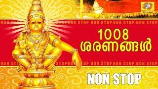 getlinkyoutube.com-Hindu Devotional Songs Malayalam | 1008 Sharanangal | Non Stop New Ayyappa Bhajan