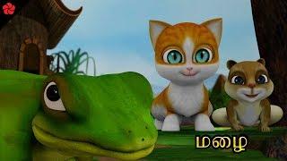 மழை ♥ Kathu ★ Tamil Animation Musical For Children In Full HD