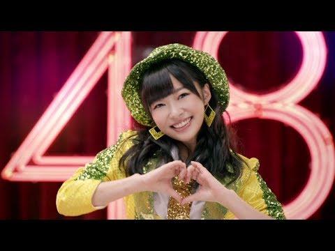 【MV】恋するフォーチュンクッキー / AKB48[公式]