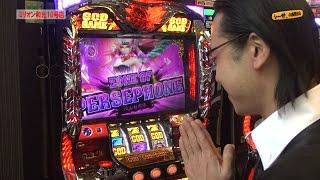 getlinkyoutube.com-シーサ。の回胴日記_第320話[by ARROWS-SCREEN]
