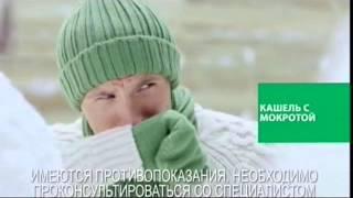 getlinkyoutube.com-Анонс и реклама (Детский мир, 21.02.2014)