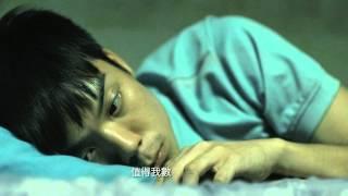 getlinkyoutube.com-Wincci 蘇盈之 - 祝你幸福 (OT: 在我心上 Soo Wincci - I Want You To Be Happy)