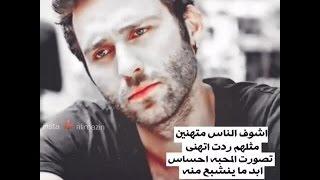 getlinkyoutube.com-عبد الله الهميم - مامـرتاح - اغاني عراقية حزينة