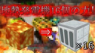 getlinkyoutube.com-【Minecraft】ゆっくりゲリラと工業クラフト パート3【ゆっくり実況】