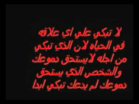 a9wal hikam wmv YouTube
