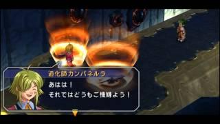 getlinkyoutube.com-[PSP] 空の軌跡SC 終章 VS アンヘルワイスマン  ~END