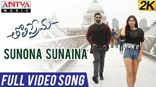 Sunona Sunaina Full Video Song   Tholi Prema Video Songs   Varun Tej, Raashi Khanna   SS Thaman