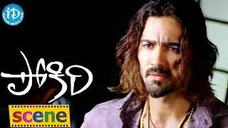 getlinkyoutube.com-Pokiri Movie Scenes    Soni Raj Romantic Scene     Mahesh Babu, Ileana