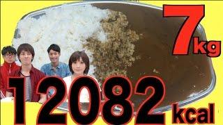 getlinkyoutube.com-【大食い】ココイチ カレー7キロ【木下ゆうか】Yuka and Friends Eat 16lb of Curry