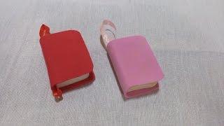 getlinkyoutube.com-Bíblia para lembrancinhas reciclagem