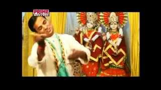 Mere Banke Bihari Piya Chura Dil Mera Liya/Sahastra Bahu Dass & S.K. Sharma