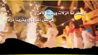 getlinkyoutube.com-الشيخ ملهي بن سلامه بن سعيدان