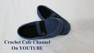 getlinkyoutube.com-كروشيه سليبر رجالي| قناة كروشيه كافيهCrochet Cafe Channel