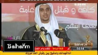 getlinkyoutube.com-كلمة الشاعر ابراهيم الشيخي لضيوفه في يوم زواجه   موقع بالحكم