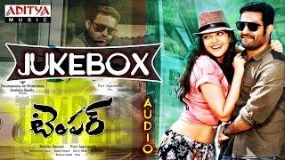Temper Telugu Movie Full Songs || Jukebox || Jr.Ntr, Kajal Agarwal