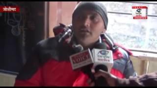 Joshimath :  राजकीय महाविद्याल में छात्रों द्वारा दाखिला ना लिये जाने पर २ पाठयक्रम विभाग पडे बन्द