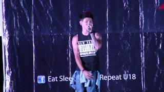 getlinkyoutube.com-Eat Sleep Dance Competition 2015 Shawn Lee Special Guest Performance