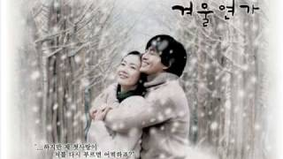 getlinkyoutube.com-Winter Sonata OST - My Memory