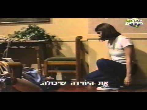 Chiquititas 1997 - full episode