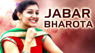 New Haryanvi Song - Jabar Bharota - Sapna Choudhary Dance 2016 - Haryanvi Dj Songs Full Audio