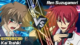 getlinkyoutube.com-Kai Toshiki (Reverse) VS Ren Suzugamori - Cardfight!! Vanguard: Lock On Victory!! (3DS)
