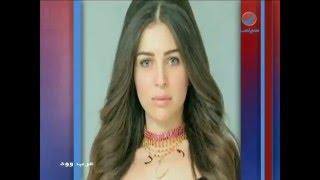 "getlinkyoutube.com-عرب وود | عملية تجميل تغير شكل ""مي عز الدين"""