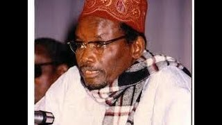 Serigne Sam Mbaye : Conference New York 1994
