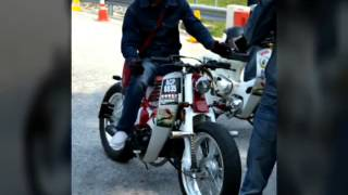 getlinkyoutube.com-SLIDE SHOW LANGKAP STREET CUB ROAD TO TAIPING