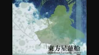 [OST] TH12 Touhou Seirensen ~ Undefined Fantastic Object - 3 - Chiisana Chiisana Kenshou