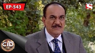 CID (Bengali)    Ep 543   17th March, 2018
