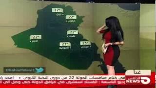 getlinkyoutube.com-في العراق  حالة الطقس تقديم المذيعة الرائعة المتالقة انجي 12 _ 5 _ 2013 - YouTube