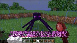 getlinkyoutube.com-【Minecraft】蜘蛛の女王 結月ゆかりPart3