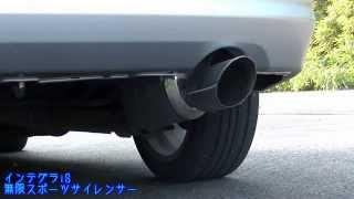 getlinkyoutube.com-【排気音・エンジン音】DC5インテグラ・無限スポーツサイレンサー
