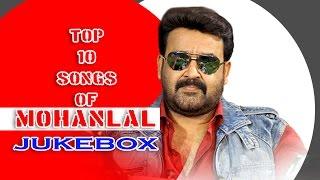 getlinkyoutube.com-Top 10 songs of Mohanlal | 80's Malayalam Movie Audio Jukebox