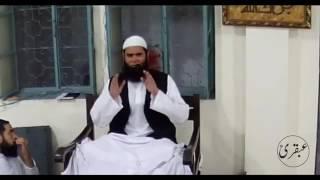 getlinkyoutube.com-28 July 2016 Video Dars Hakeem Tariq Mehmood