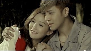 getlinkyoutube.com-羅志祥Show Lo-惜命命You are mine (Official HD MV)