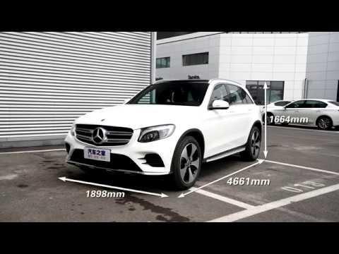 2018 Mercedes-Benz GLC 300 4MATIC dynamic