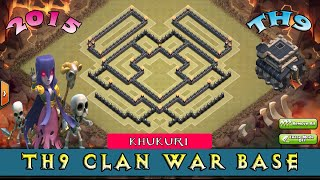 getlinkyoutube.com-EPIC TH9 CLAN WAR/TROPHY BASE (KHUKURI) || Clash of Clans [2015]