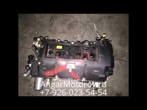 Двигатель бу BMW 4 series F32 2.0 428, 420 N20B20 N20 Двигатель БМВ 4 серии 2.0 Ф32 турбо