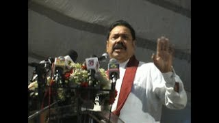 Mahinda comments on proposals of new Constitution