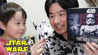 クオリティ高い!スター・ウォーズ ファースト・オーダー ストームトルーパー プラモデル STAR WARS First Order Stormtrooper Plastic model