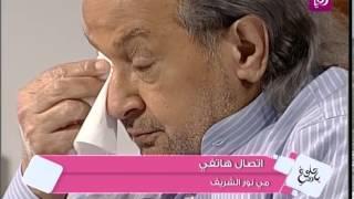 getlinkyoutube.com-الفنان نور الشريف يبكي على الهواء متاثرا باتصال ابنته مي