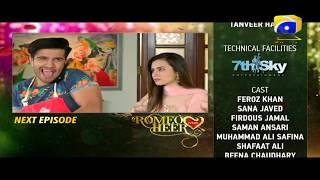 Romeo Weds Heer   Episode 30 Teaser | HAR PAL GEO