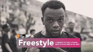 Freestyle Elown : L'argent n'a pas d'odeur mais quand tu n'as rien sa se sent